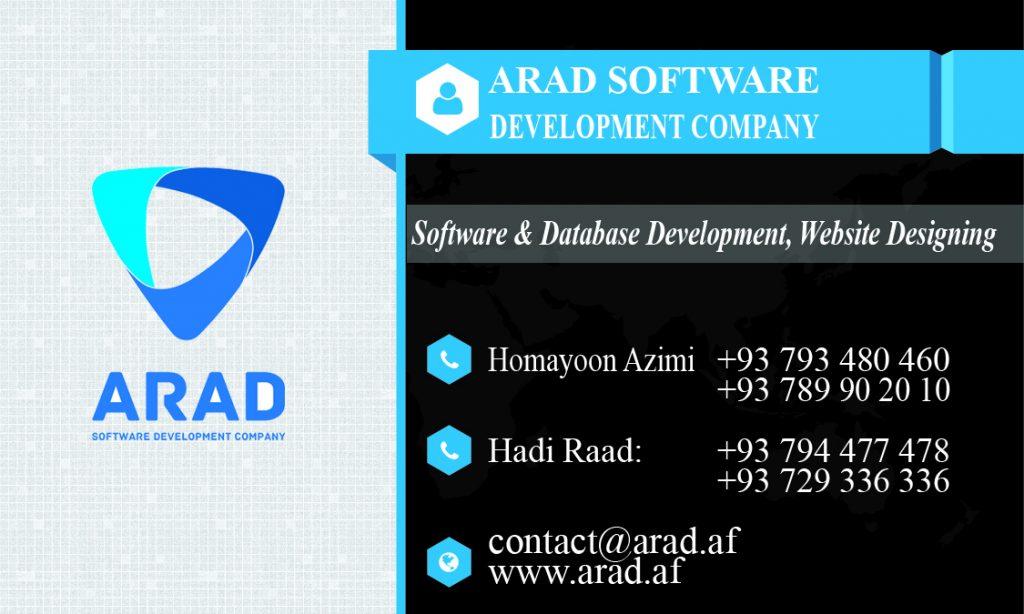 شرکت نرم افزاری آراد