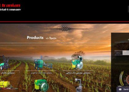 وبسایت شرکت گلپا صنعت ایرانیان