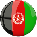 بروزسافت در افغانستان