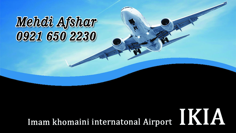 ویزیت کارت تاکسی فرودگاه امام خمینی (رح)