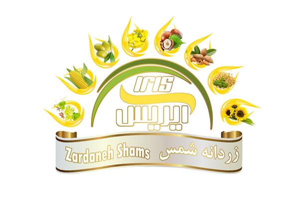 شرکت تولید روغن خوراکی زردانه شمس